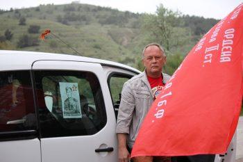 В Судаке запрещен протест коммунистов против пенсионной реформы