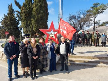 Коммунисты Судака празднуют День Освобождения города от фашистов