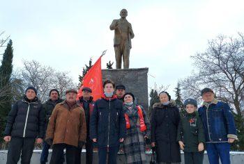 День памяти Владимира Ильича Ленина