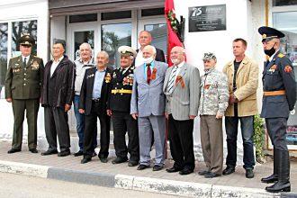 Памятная доска открыта коммунистами и офицерами ССО в Судаке