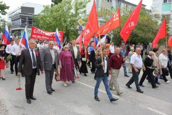 9 Мая. Коммунисты Судака на праздновании Дня Победы