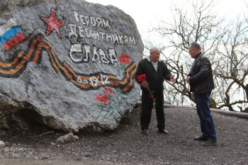 Возложение цветов к памятнику Судакскому Десанту